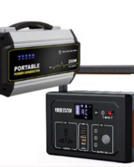 Pro-prower 250/400watt
