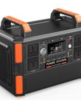 Pro-Power 1048watt
